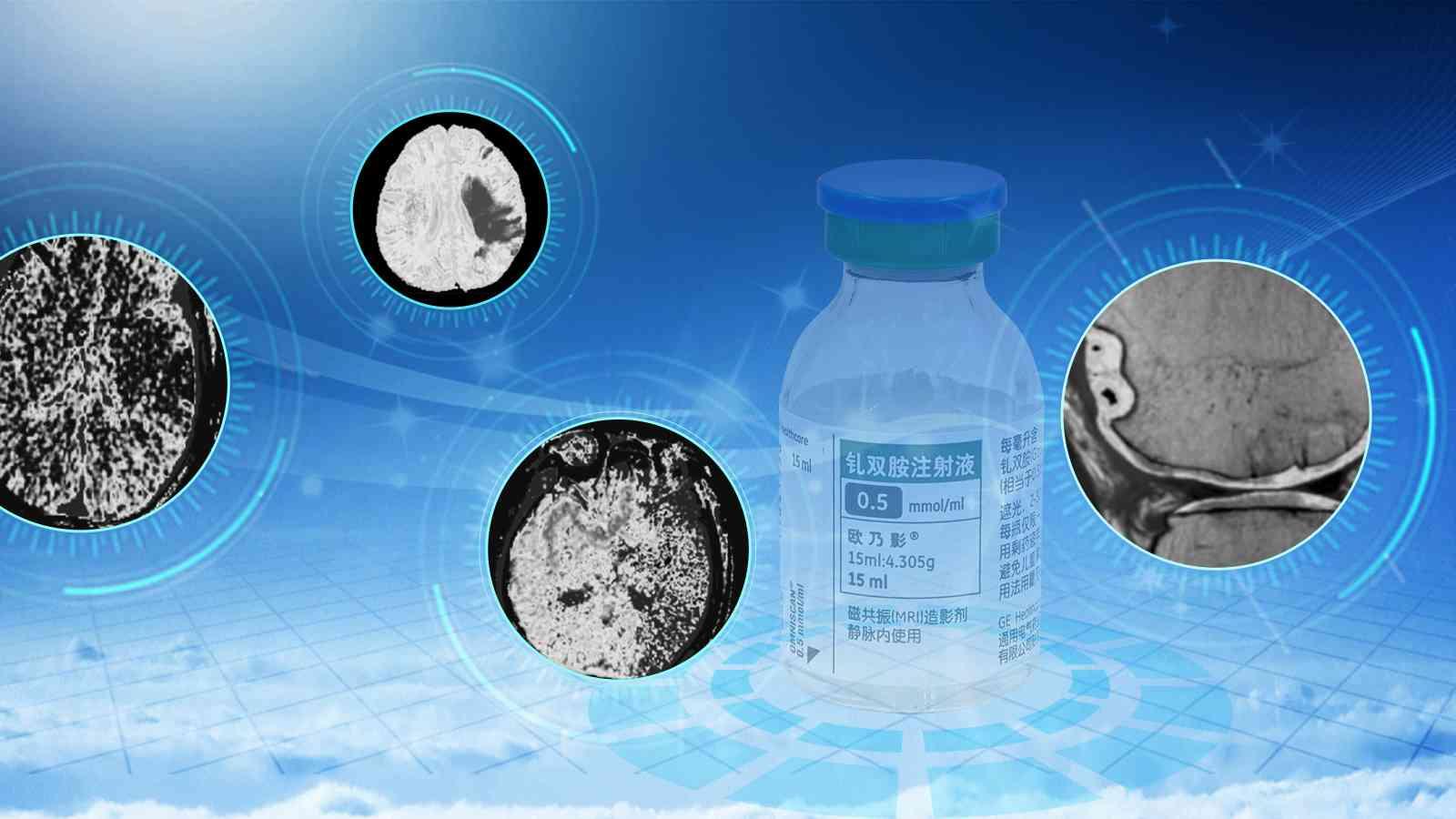 影领·GE药业影像管理及质量控制高峰论坛(重庆站)