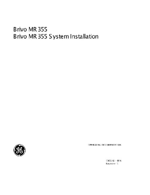 Brivo MR355 system installation